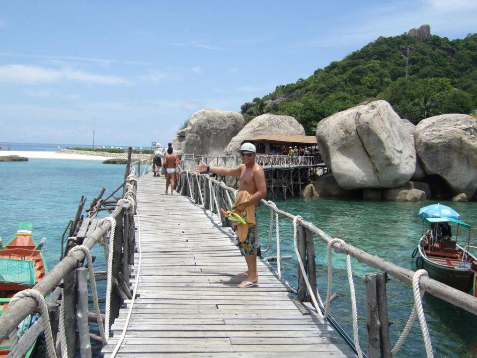 Die Brücke zum Paradies Hotel Nangyuan Island Dive Resort