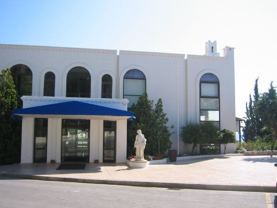 Esperos Village - Rezeption und zentraler Bereich Esperos Village Blue & Spa