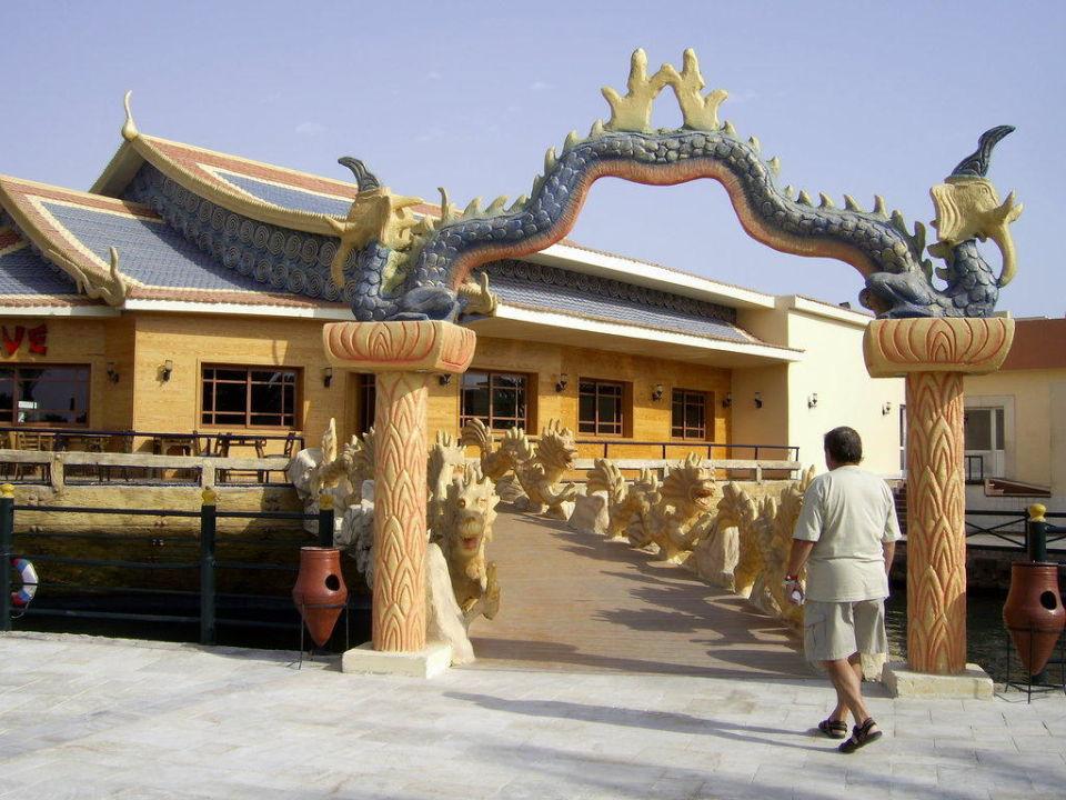 Eingang des Orient Restautant Dana Beach Resort