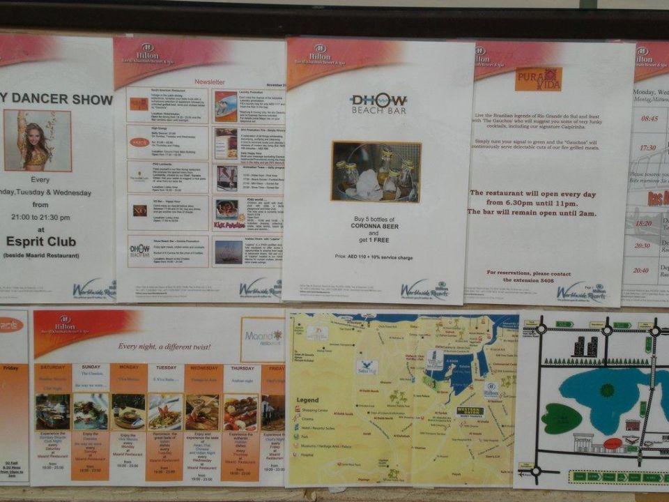 Infos und Veranstaltungen Hilton Ras Al Khaimah Resort & Spa