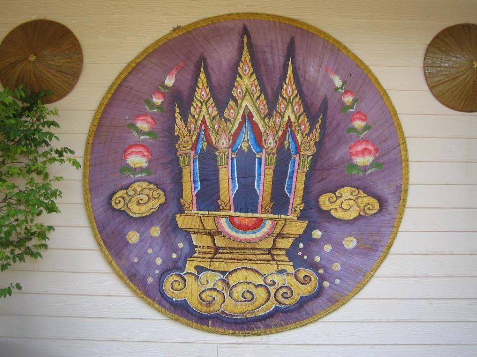 Wandschmuck /Suchbild: wo ist der Gecko? Santhiya Tree Koh Chang Resort