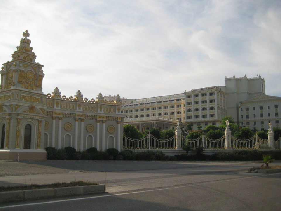 Mardan Palace von aussen Mardan Palace  (geschlossen)