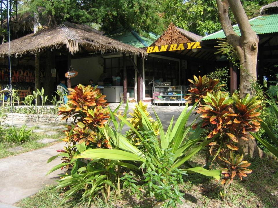 Hauptgebäude Hotel Ban Raya Resort & Spa