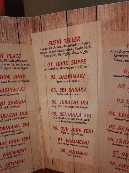 Türkische Riviera Karte.Speise Karte Hotel Royal Holiday Palace Lara Holidaycheck