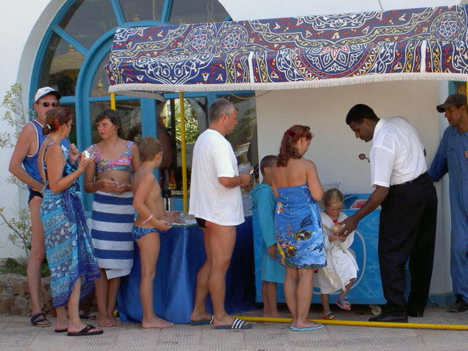 Kaffeezeit  Hotel Shams Safaga Hotel Shams Safaga