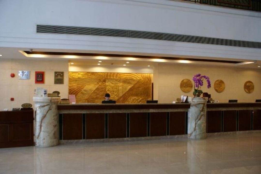 Lobby & Eingang Hotel Ya Fan Long Men