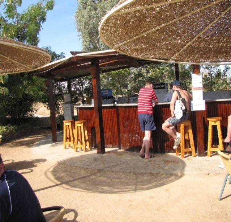 Bar na plaży kirosize Hotel Xperience Kiroseiz Parkland