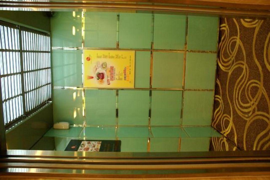 Aufzug Dorsett Regency Hotel Wuhan