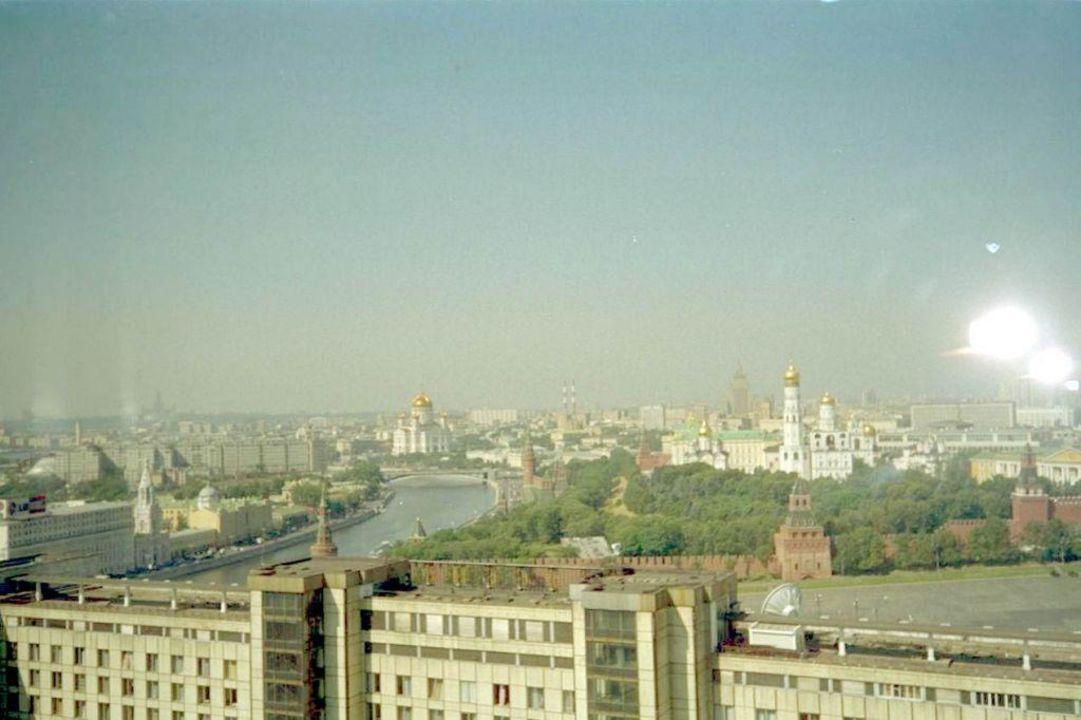 Blick vom Hotel Rossija auf die Stadt Hotel Rossija