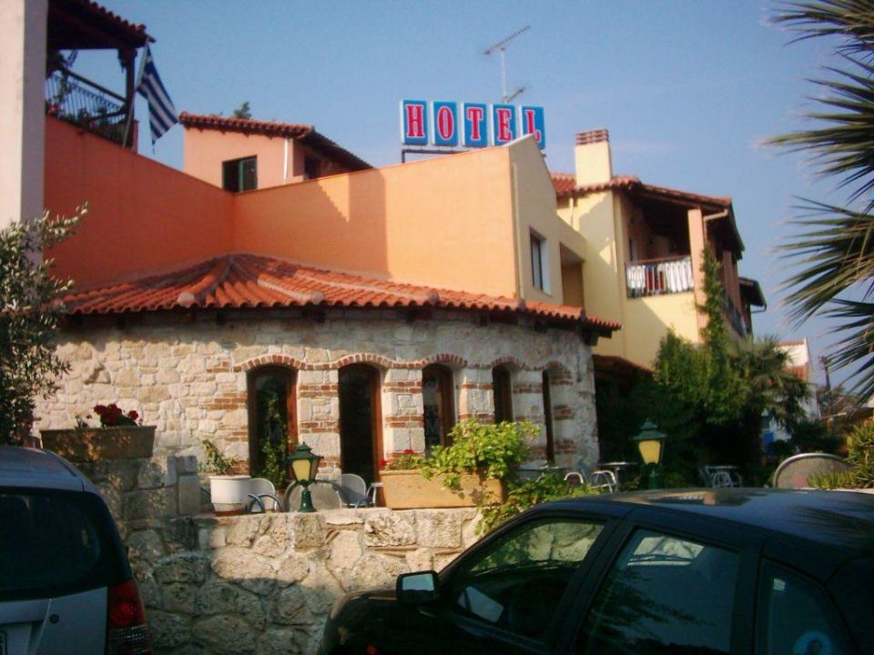 Hotel Samel Hotel Samel