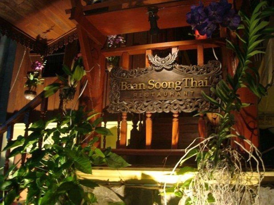 """""""Baan Soong Thai"""" Restaurant  Thapae Gate Lodge"""