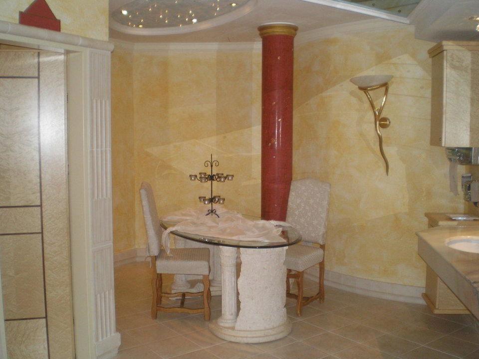 Das hoteleigene WC Hotel Vier Jahreszeiten