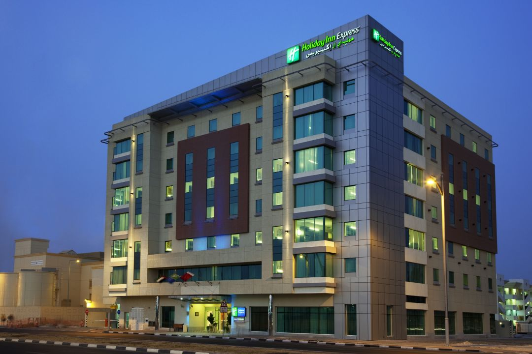 Außenansicht Hotel Holiday Inn Express Jumeirah