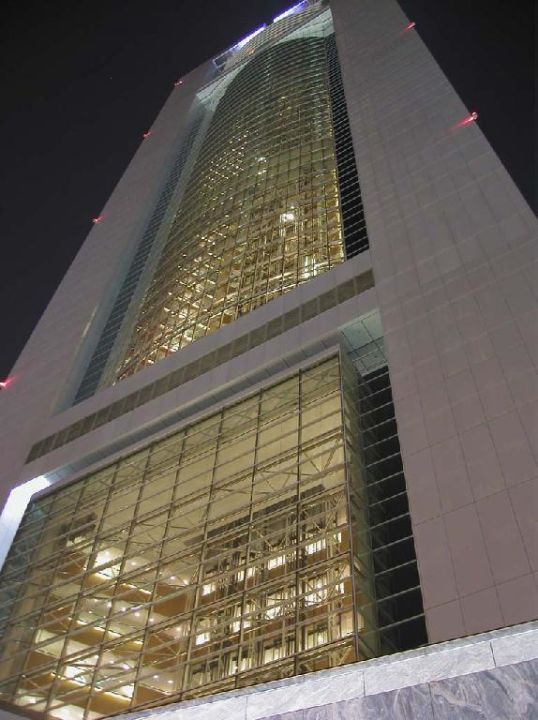 Emirate Towers #2 Hotel Jumeirah Emirates Towers