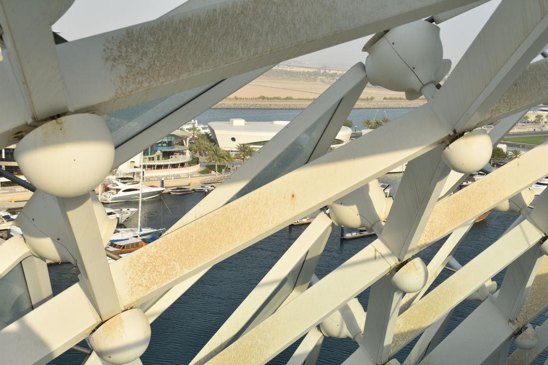 Ausblick Yas Hotel Abu Dhabi