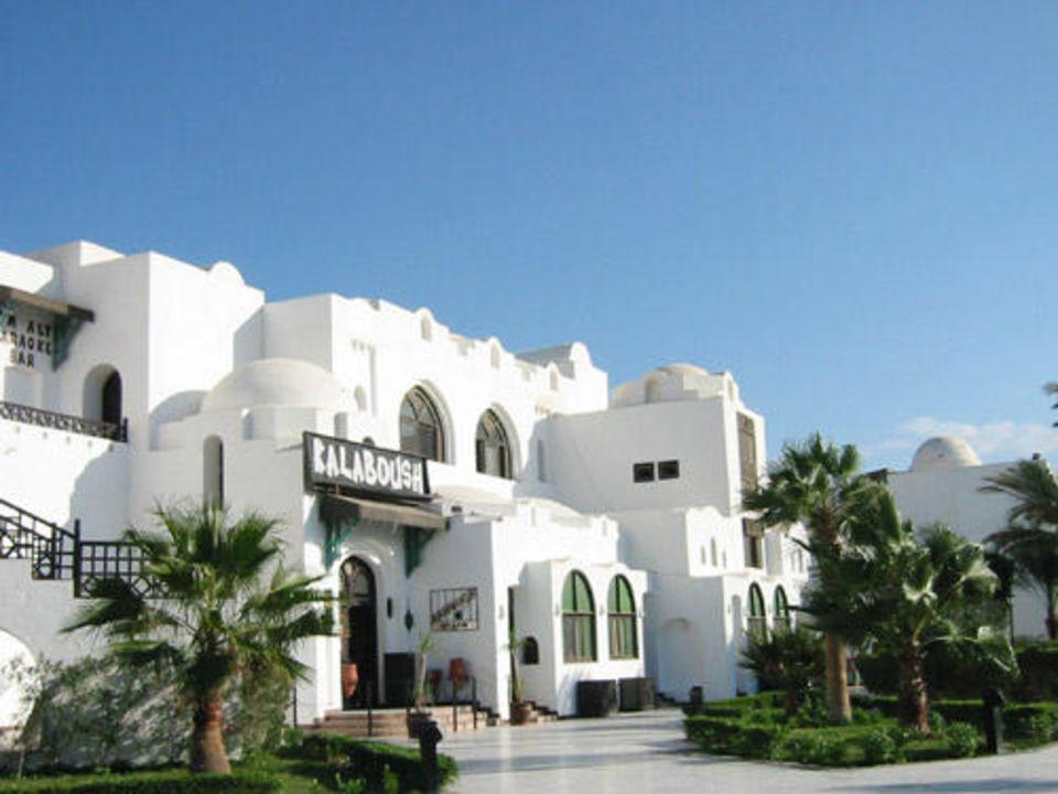 Die Disco des Iberotel Arabella Arabella Azur Resort