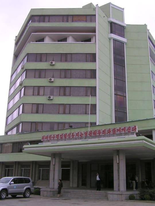Hotel Tongmyong Tongmyong Hotel