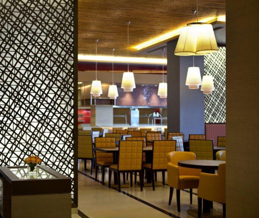 Elements Restaurant Hotel Hili Rayhaan by Rotana