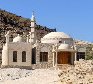 Ausblick Strassenseite Detail Hotel Le Meridien Al Aqah Beach Resort
