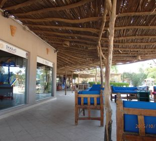 Бар Hotel Shams Safaga