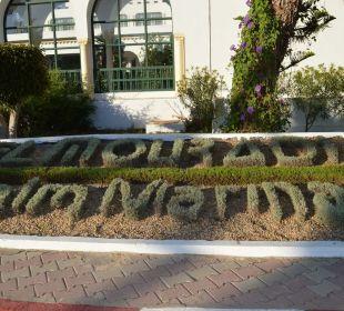 Lobby Hotel El Mouradi Palm Marina