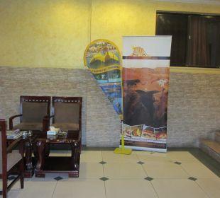 Лобби Al Qidra Hotel