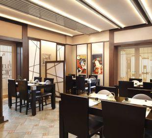 Honzen Kempinski Hotel Beijing Lufthansa Center