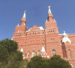 Außenansicht Hotel WOW Kremlin Palace