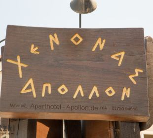 Sonstiges Apollon Xenonas Apparthotel
