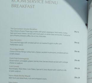 Frühstückskarte Zimmerservice Vida Hotel Downtown Dubai