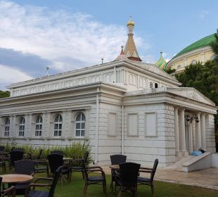 Bild Hotel WOW Kremlin Palace