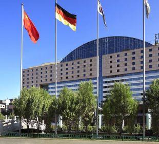 Kempinski Hotel Beijing Lufthansa Center Kempinski Hotel Beijing Lufthansa Center