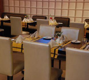 Restaurant Hotel Ramada Katunayake Colombo International Airport
