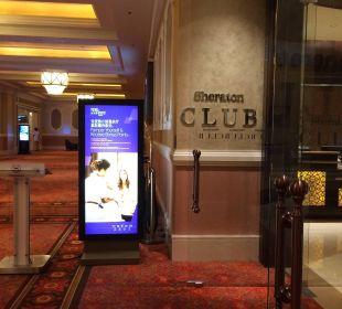 Club Lounge Entrance Hotel Sheraton Macao