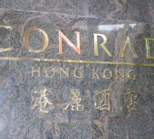 Eingangsbereich Hotel Conrad Hong Kong