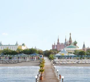 Strand Hotel WOW Kremlin Palace