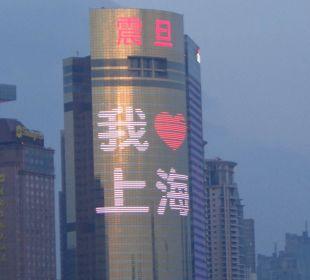 I Love SH auf Chinesisch Hotel Grand Hyatt Shanghai