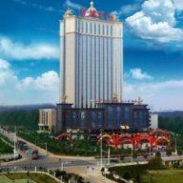 International Hotel Mingcheng
