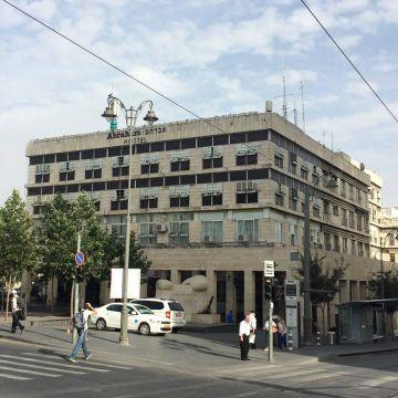 Hostel Abraham Jerusalem
