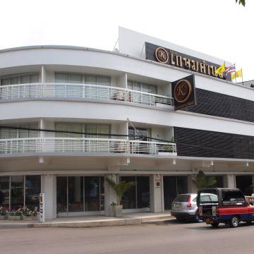 Hotel Kasemsarn