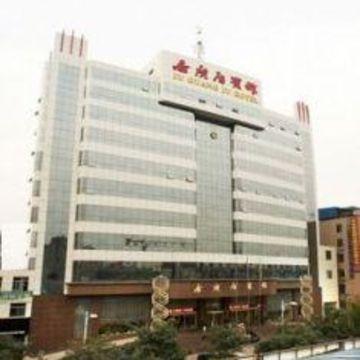 Ju Guang Ju Grand Hotel