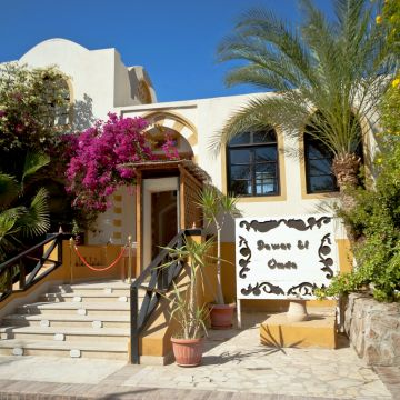 Dawar El Omda Boutique Hotel, El Gouna