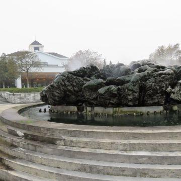 Hotel Jinling Resort