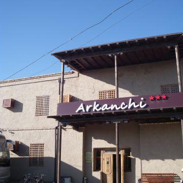 Hotel Arkanchi