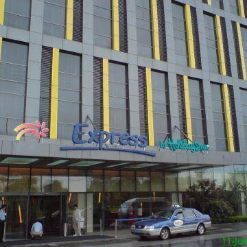 Hotel Holiday Inn Express Meilong Shanghai