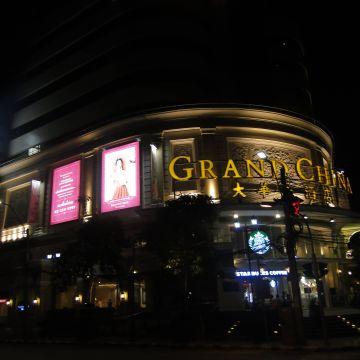 Hotel Grand China Princess
