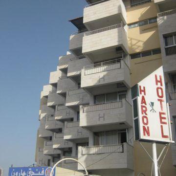Haroun Hotel