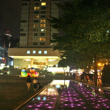 Hotel Regent Taipei