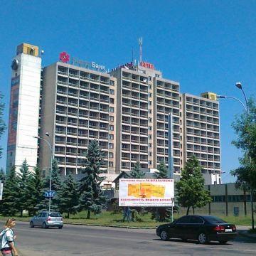 Intourist-Zakarpatye Hotel Uzhgorod