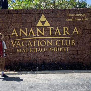 Hotel Anantara Vacation Club Phuket